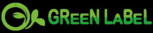 グリーンレーベル